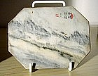 Chinese Marble Dreamstone Plaque 19C