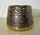 Fine MAMLUK Jardiniere, Brass Silver Copper 19C