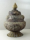 Fine Old Repousse Censer, TIBET