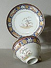 Fine Chinese Export Famille Rose Cup Saucer.  18C.