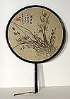 Fine Painted Silk Round Fan, Signed and Dated.