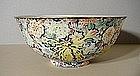 Chinese Mille Fleur Bowl, Qianlong Mark.