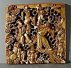 Chinese Panel Carved Pierced Gold Lacquer, 
