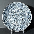 Chinese Swatow Binh Thuang Dish, Ming, Early 