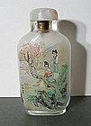 Fine Inside Painted Snuff Bottle, 20th Century.