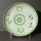Chinese Porcelain Dish, Jiaqing Mark and Period