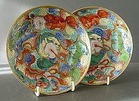 Pr Chinese Daoguang Mark and Period Dishes.