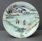 Fine Chinese Rose Verte Dish, 19thC.