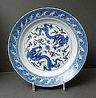 Large Chinese Dragon Plate, Kangxi, C1700.