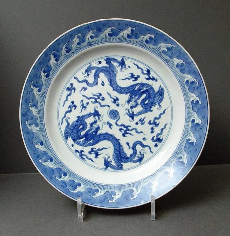 & Large Chinese Dragon Plate Kangxi C1700. (item #395100)