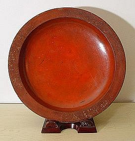 Very Large Vermilion Lacquer Dish, Ryukyu, 18thC