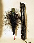 Chinese Court Official's Peacock Plume, 19th C.