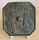 Song / Yuan Celestial Mirror, 10th ~ 14th Century AD