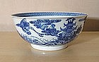 Fine Chinese Qianlong Blue & White Bowl, 18C.