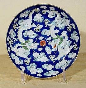 Chinese Dragon Dish, Daoguang Mark.