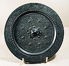 Excellent Chinese Han Bronze TLV Mirror, 1st cent. BCE.