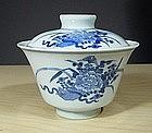 Blue & White Bowl & Cover, Kangxi Marks, 19thC.