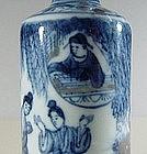 Underglaze Blue & Red Porcelain Snuff Bottle, China 19C