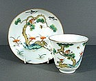 Scarce Xianfeng Mark & Period Bowl & Saucer, 19thC.