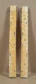 An Old Pair of Chinese Ivory Fan Handles, 19th century.