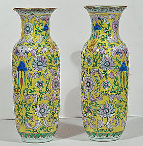 A Pair Chinese Yellow Ground Nonya Vases, 19C.