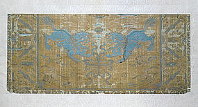 Chinese Imperial Silk Fragment, Early.