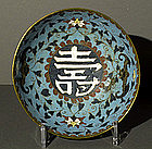 Ming Chinese Cloisonné Bowl, Wanli, 16th ~ 17th C.