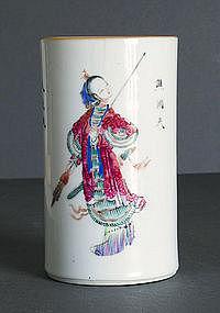 Tongzhi Brushpot.