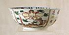 Arita Ko-Imari Dragon & Phoenix Bowl, 18thC.