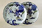 A Pair of Ko-Imari Dragon Dishes, 1750~1780.