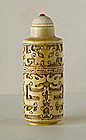 A Fine Chinese Ivory Snuff Bottle.