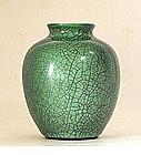 A Good Ge Type Green Vase, Qianlong, 18th Century.