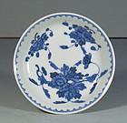 Chinese Blue & White Sauce Dish, Guangxu Mark.