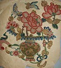 PAIR Peking Knot Gold Thread  Embroidery Appliques