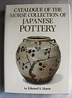 Catalogue Of The Morse Collection Of Japanese Pottery