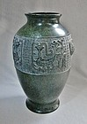 Archaic Style Bronze Japanes Vase - Deep Green Patinization