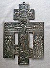 Nineteenth Century Copper Russian Icon