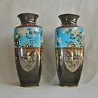 Pair Japanese Cloisonne Vases - Meiji Era -