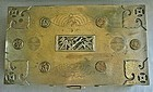 Large Wood Lined Engraved and Decorated Brass Box 19th Century