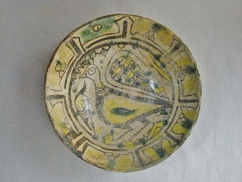 Nishapur Peacock Bowl 9th - 11th Century