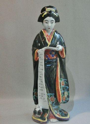 Meiji Porcelain Kutani Okimono Bijin