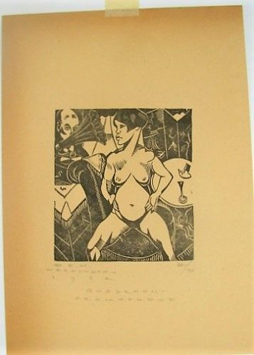 "E.M. Washington Woodblock Print ""Quadroon Gramophone"""