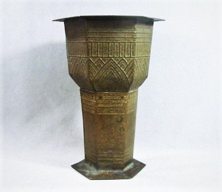 Secessionist Hammered Brass Hexagonal Signed Vase