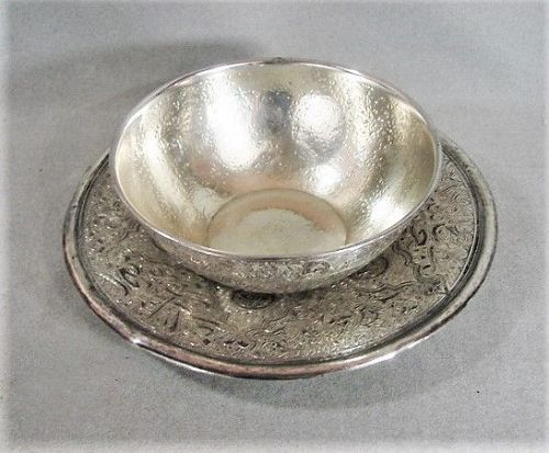 Indo-Persian Bowl and Plate - Islamic Script - Finely Engraved