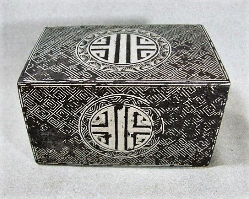 Korean Silver Inlaid Iron Box - Sliding Lid - Joseon Dynasty