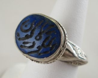 Ethnic Lapis Ring