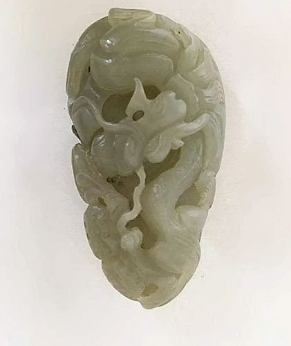 Fine Old Chinese Celadon Jade Carved Dragon Pendant