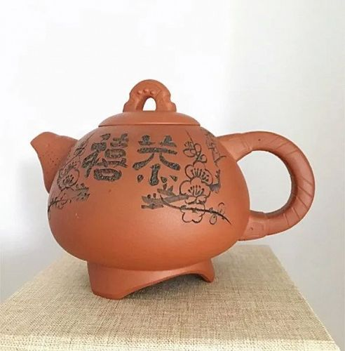 Fine Old Chinese Yixing Teapot