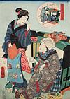 Japanese Edo Woodblock Print Kunisada Chushingura Act 6