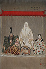 Japanese Woodblock Print Kogyo Noh Theater Scene